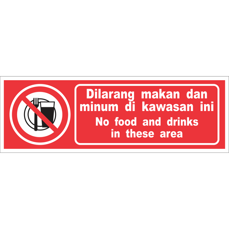 No food and drinks in these area
